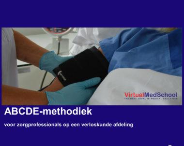 Verloskunde e-learning VirtualMedSchool
